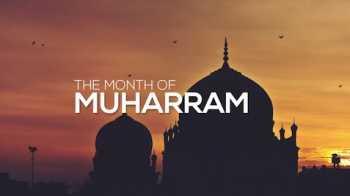 20 Importance Of tenth Muharram In Islam