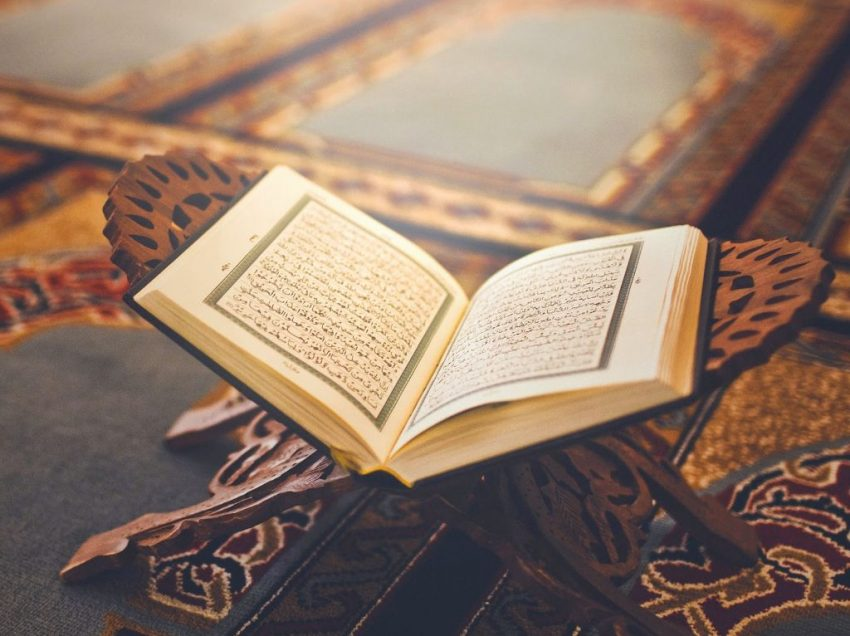The Best Time to Study the Qur'an