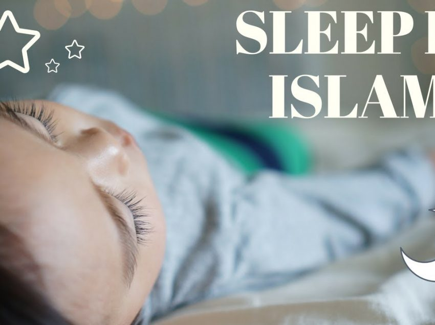 13 Virtues of Sleep in the Early Night in Islam and Its Proposition