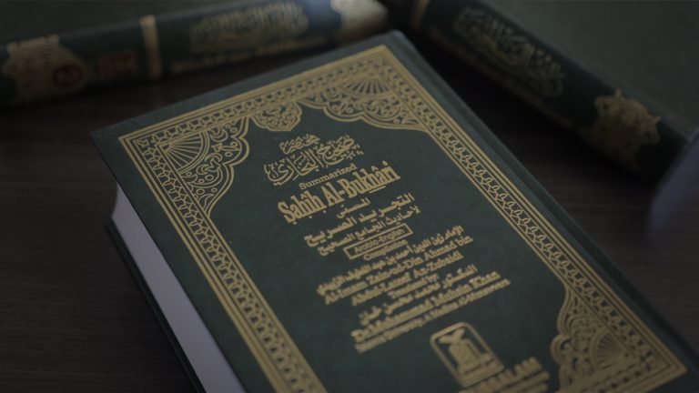 The Function of Hadith As A Source of Islamic Law
