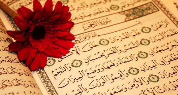 Benefits of Surah Ar Rahman