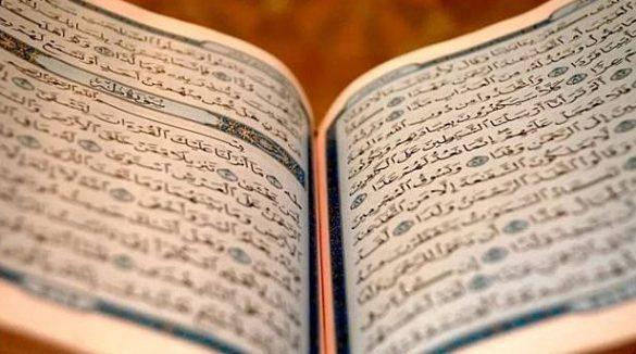 Values of Quran Surah Al Waqiah